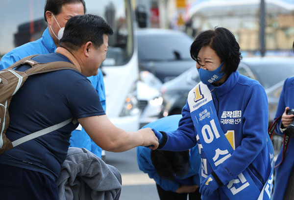 4월 13일 서울 동작구 이수역에서 이수진 더불어민주당 후보가 시민과 악수하고 있다. [뉴시스]