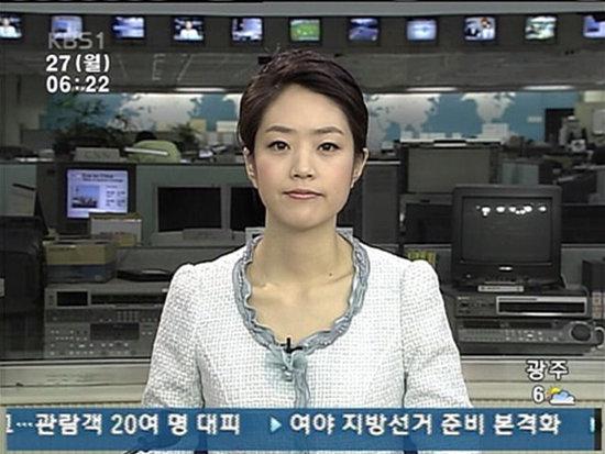 고민정 당선인의 KBS 아나운서 시절 모습. [KBS 뉴스 캡처]