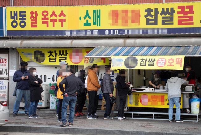 평택 통복시장 호떡집 앞에서 길게 줄 선 시민들.
