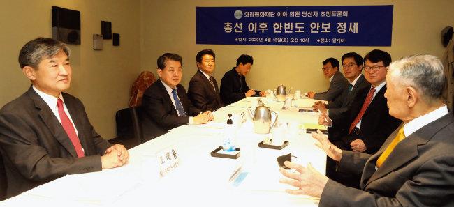 화정평화재단은  4월 18일 여야 외교안보 당선인 초청 정책 토론회를 개최했다. [송은석 동아일보 기자]