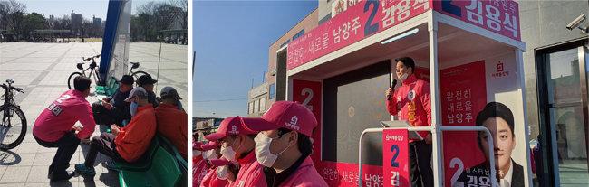 미래통합당 후보로 4·15 총선에서 경기 광명을에 출마한 김용태 씨(왼쪽)와 경기 남양주을에 출마한 김용식 씨가 총선을 앞두고 유세를 펼치고 있다. [각 후보 페이스북]