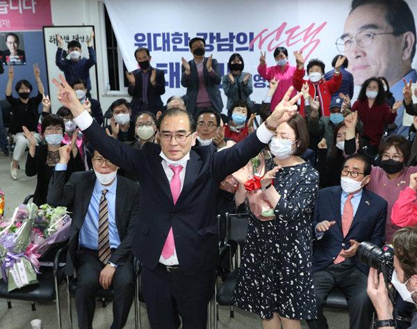 4월 16일 태영호(태구민) 미래통합당 강남갑 후보가 자신의 선거사무소에서 당선이 확실시 되자 기뻐하고 있다. [뉴스1]