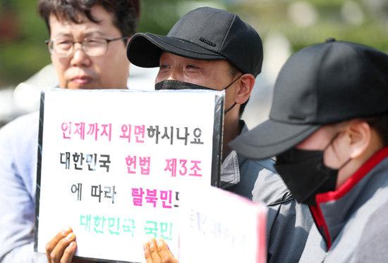 2019년 5월 청와대 앞에서 중국 랴오닝성에서 체포된 탈북민들 중 9살 최모 양의 부모가 탈북민의 강제 북송 중지를 촉구하는 시위를 벌이고 있다. [뉴스1]