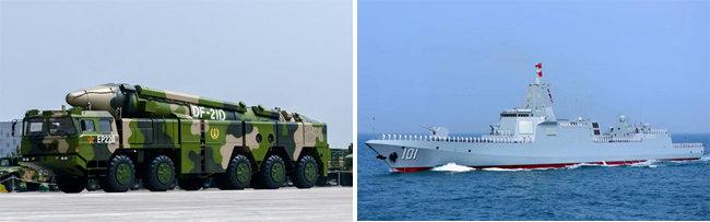 '항모 킬러'라는 별명이 붙은 중국 둥펑(DF)-21D 중거리탄도미사일(왼쪽).  중국 차세대 이지스 구축함(055형) 난창호가 항해하는 모습. [중국군망, China.mil]