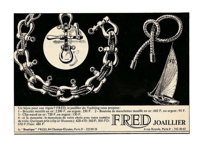포스텐 컬렉션의 첫 광고(1966). [프레드]