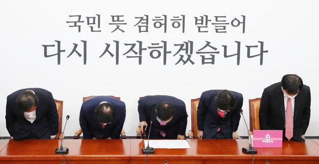 4월 17일 오전 미래통합당 당 지도부가 중앙선거대책위원회 해단식에서 머리 숙여 인사하고 있다. [뉴시스]