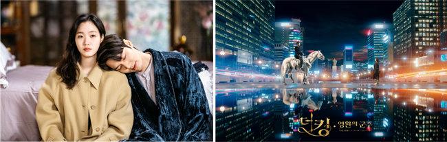 대한제국 황제의 서재에서 달콤한 분위기를 자아내는 '더 킹: 영원의 군주' 커플(왼쪽). '더 킹: 영원의 군주' 포스터. [sbs]