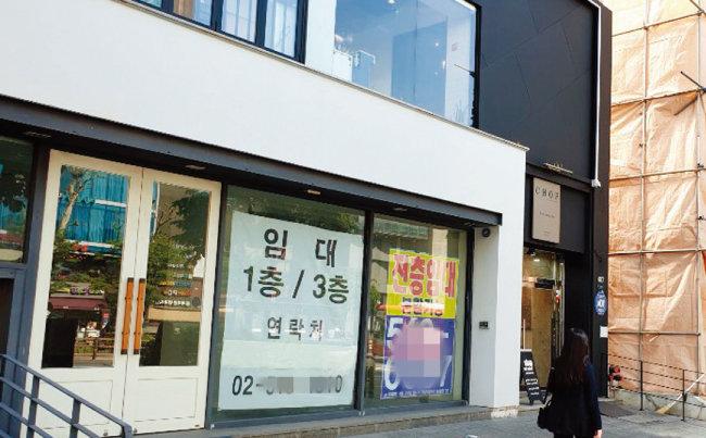 서울 강남구에서는 코로나19 사태의 영향으로 병원, 약국, 식당 등 서비스 업종 폐업이 잇따르고 있다. [동아DB]