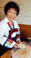 전라북도의 숨결을 담은 전통식품
