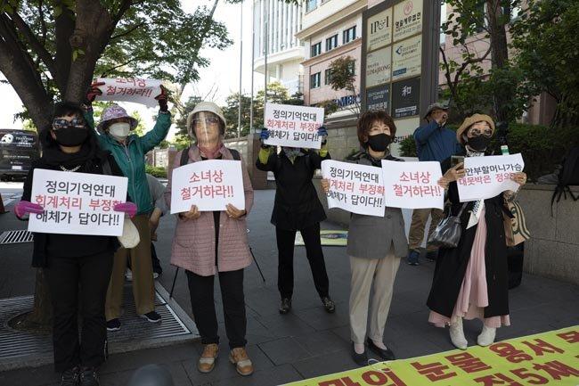 이용수 할머니의 폭로로 제기된 정의기억연대 회계 문제를 성토하는 피켓 시위대.