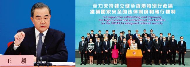 왕이 중국 외교부장이 기자회견에서 홍콩 국가보안법 제정 필요성을 강조하고 있다(왼쪽).  캐리 람 행정장관(앞줄 가운데) 등 홍콩 정부 간부들이 중국공산당의 홍콩 국가보안법  제정을 지지하고 있다. [China Daily, govHK]