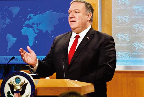 5월 20일 마이크 폼페이오 미국 국무장관이 국무부에서 중국을 비판하는 기자회견을 하고 있다.  [DOS]