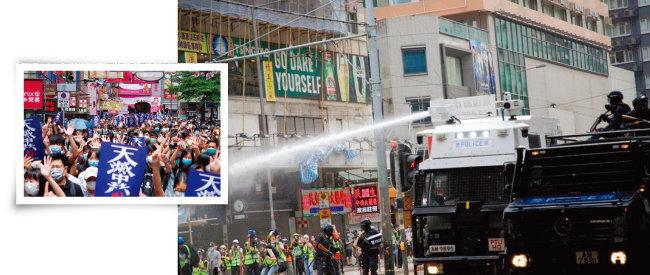 홍콩 시민들이 중국 공산당의  홍콩 국가보안법 제정을 반대하며  시위를 벌이고 있다(왼쪽). 홍콩 경찰이  홍콩 국가보안법 제정에 반대하는  시위대에 물대포를 쏘고 있다. [HKFP]