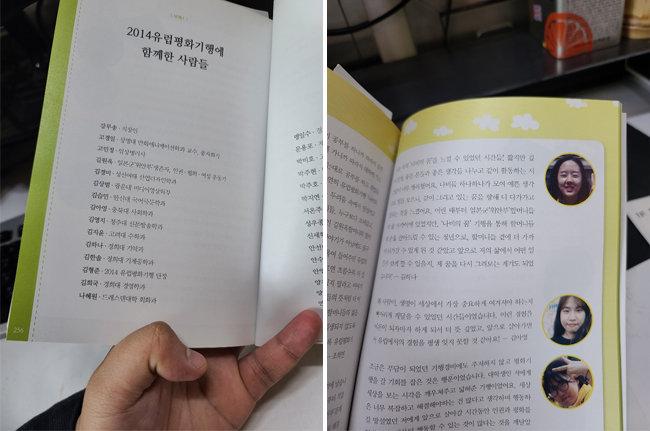 김하나 명단.