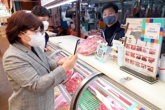 5월 20일 서울 성동구 마장축산물시장에서 성동구청 직원이 정부긴급재난지원금으로 한우를 구입하고 있다. [사진 제공·성동구]