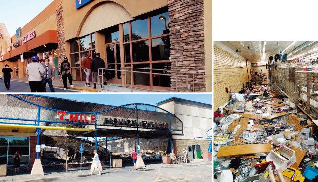 미국 캘리포니아주 오렌지카운티에서 시위대가 은행 출입문을 부순 뒤 진입하고 있다. 시위대의 방화로 불탄 미네소타 미니애폴리스 한 쇼핑몰과 시위대가 물건을 약탈해간 시카고 한인 상점(왼쪽 위부터 시계 방향으로) [사진 제공 · 이제희, 박세실리아, 황청수]