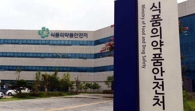 충북 청주시 오송보건의료행정타운 내 위치한 식품의약품안전처. [뉴스1]