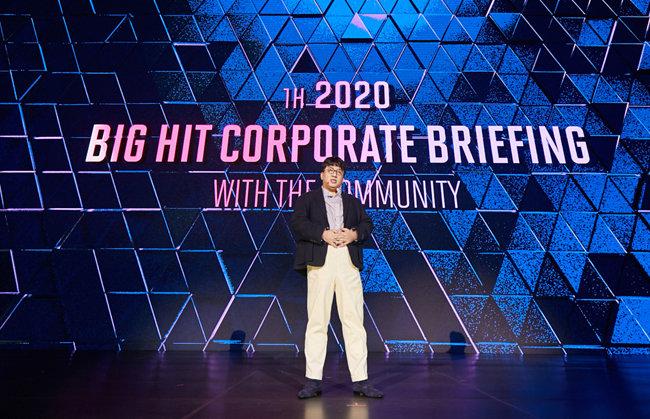 2월 4일 진행된 '공동체와 함께하는 빅히트 회사 설명회'에서 연사로 나선 방시혁 빅히트엔터테인먼트 창업주. 그의 직함은 최근 경영진 개편 이후 공동대표에서 의장으로 바뀌었다.