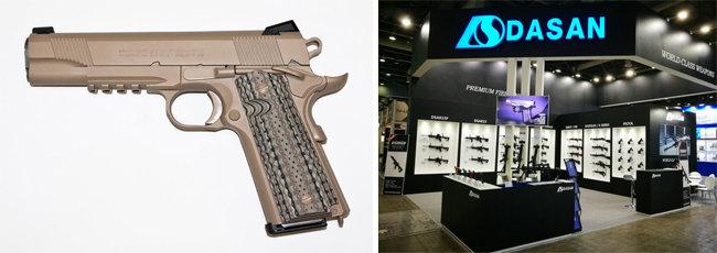 다산기공은 콜트 45구경 모델의 커스텀 버전과 다양한 구경의 기관단총까지 생산 중이다. [다산기공]
