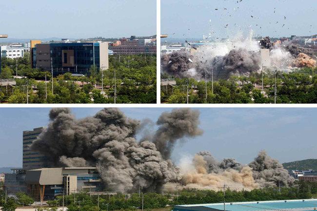 6월16일 군 관측 장비에 관측된 남북연락사무소 폭파 장면과 북한 노동신문이 보도한 폭파 장면. [평양노동신문=뉴스1]