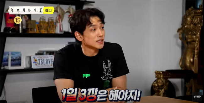 MBC 예능프로그램 '놀면 뭐하니?'에서 '깡' 신드롬에 대해 이야기하는 비. [유튜브 캡처]