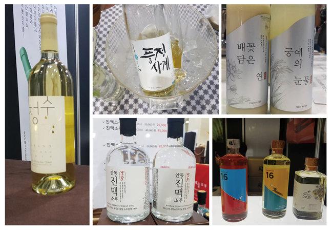 '2020 서울국제주류박람회'에 나온 다양한 전통주 제품. [명욱]