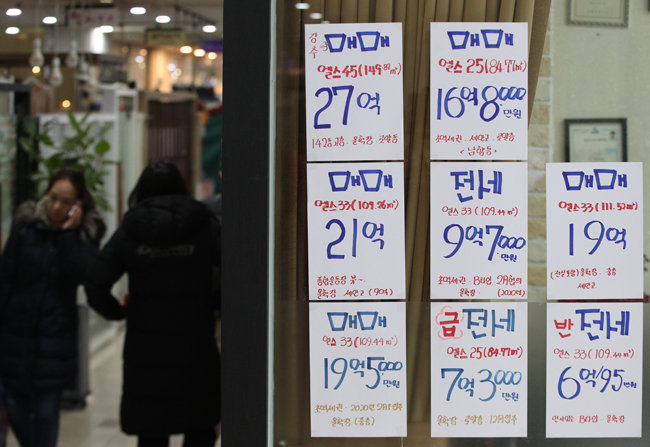 부동산중개사사무소에 덕지덕지 붙어 있는 아파트 매매 전단. [뉴스1]