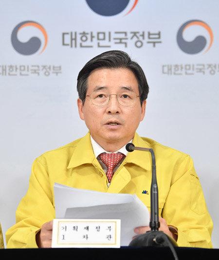 김용범 기획재정부 1차관. [기획재정부]