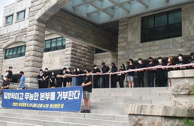 6월 23일 한양대 학생들이 서울 성동구 한양대 신본관 앞에서 농성을 하고 있다. [뉴스1]