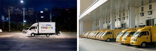 쿠팡 로켓배송 차량(왼쪽). SSG닷컴 쓱배송 차량. [쿠팡 제공, SSG닷컴 제공]