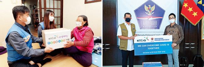 KT&G 신탄진공장 직원들이 소외 이웃을 방문해 도시락을 전달하고 있다(왼쪽). 5월 5일 권민석 KT&G 인도네시아 판매법인장(오른쪽)이 도니 모나르도 인도네시아 국가재난방지청장에게 1억 원 상당의 코로나19 진단키트를 전달하고 있다. [사진 제공 ·  KT&G]