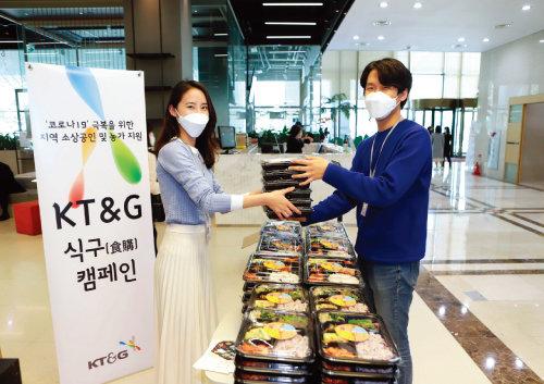 KT&G는 '식구(食購)' 캠페인을 통해 지역경제 활성화 및 농가 지원에 앞장섰다. 사진은 KT&G 본사 직원들이 전통시장에서 구매한 도시락을 임직원에게 제공하는 모습. [사진 제공 ·  KT&G]