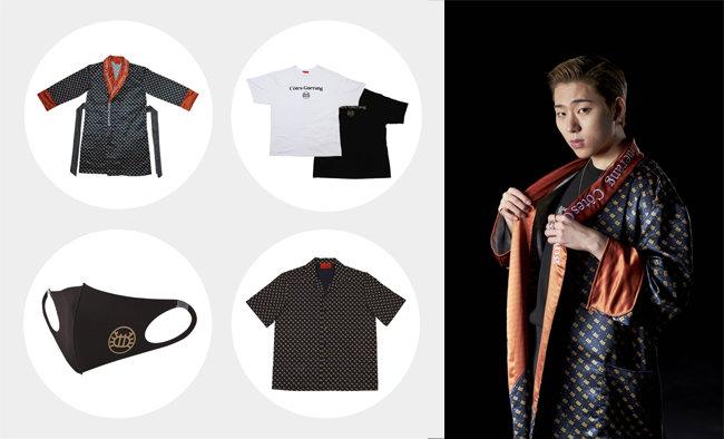 최근 온라인에서 판매를 시작한 '꼬뜨게랑' 제품. 꽃게랑 스낵을 형상화한 로고가 포인트다. [G마켓]