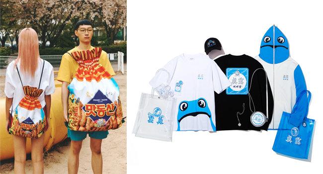 패션 브랜드와 협업으로 화제가 된 해태제과(왼쪽)와 하이트진로. [폴햄, 커버낫]