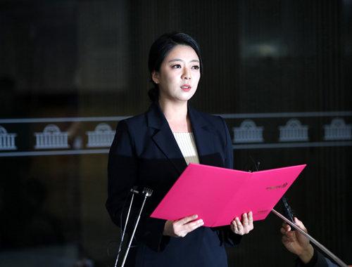 미래통합당 배현진 의원. [동아일보 DB]