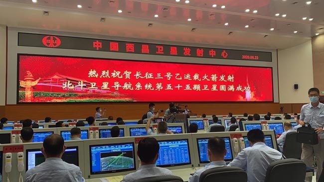 중국 시창우주센터 관제소가 베이더우 인공위성의 궤도 진입을 모니터링하고 있다. [China Daily]
