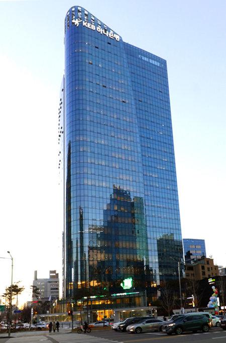 하나은행 서울 을지로 본점. [동아DB]