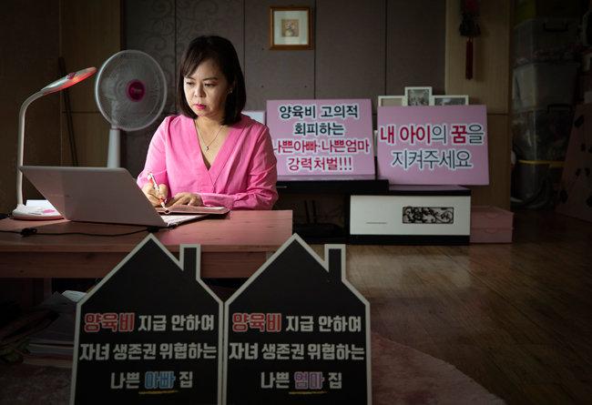 강민서 양육비해결모임 대표. 박해윤 기자]