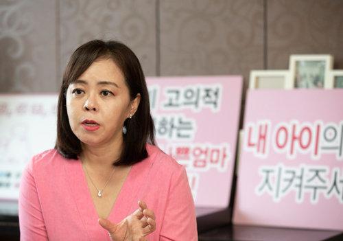 강민서 양육비해결모임 대표. [ 박해윤 기자]