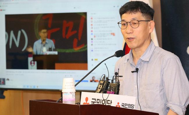 진중권 전 동양대 교수. [뉴스1]
