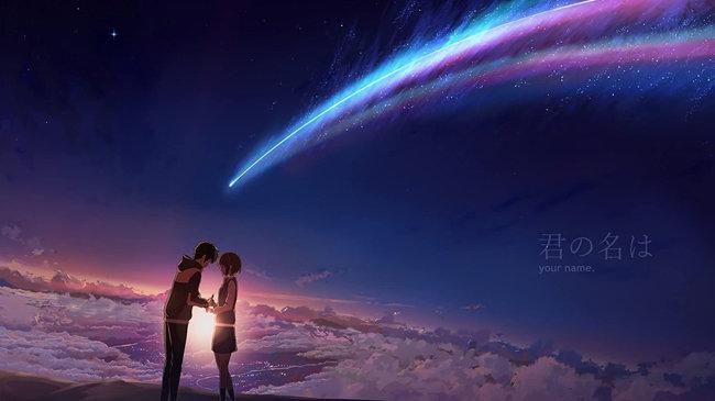 혜성 충돌을 소재로 한 일본 애니메이션 영화 '너의 이름은'. [CoMix Wave Films]