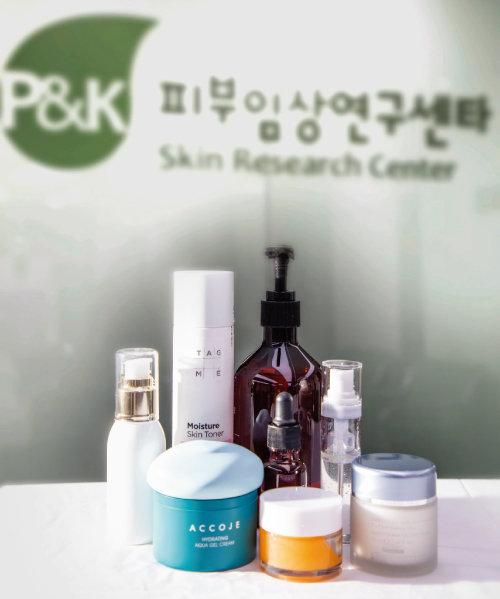 P&K피부임상연구센타가 피부인체적용시험을 실시한 화장품 제품들. [조영철 기자]