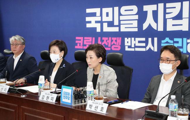 7월 15일 국회 의원회관에서 김현미 국토교통부 장관, 진선미 국토교통위원장 등이 참석한 가운데 부동산대책 당정협의가 열렸다.
