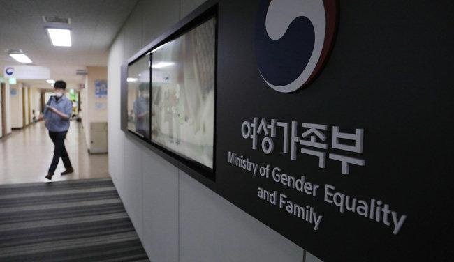 서울 종로구 정부서울청사에 위치한 여성가족부. [송은석 동아일보 기자]