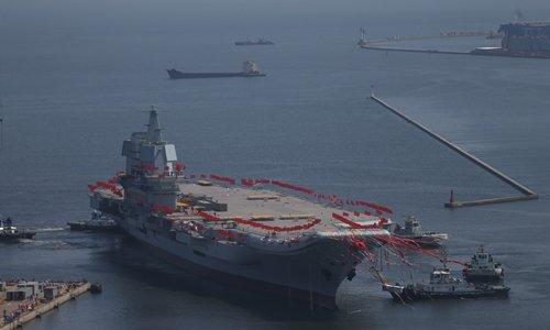 중국의 두 번째 항공모함인