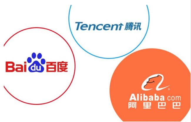 중국의 3대 IT기업 로고.