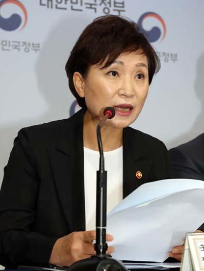 8월 4일 김현미 국토교통부 장관이 주택 공급 확대를 위한 태스크포스(TF) 회의 결과를 발표하고 있다. [뉴시스]