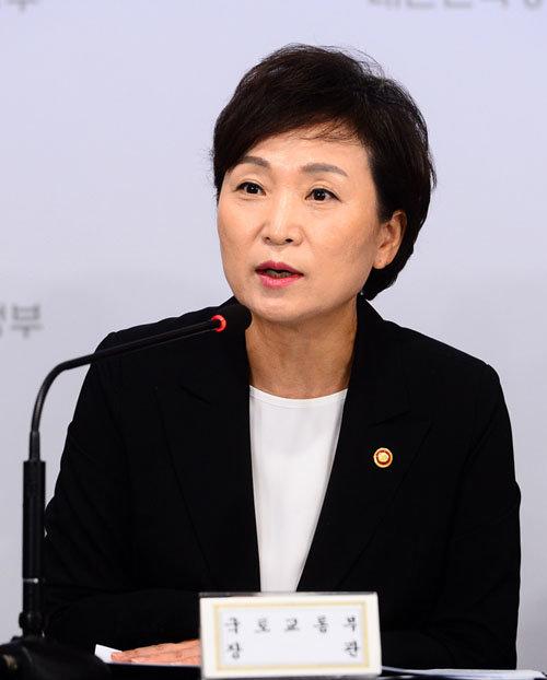 김현미 국토교통부 장관. [최혁중 동아일보 기자]