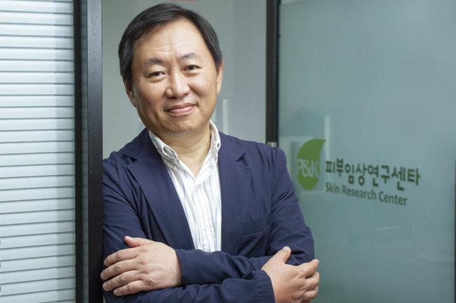 이해광 P&K피부임상연구센타 대표이사. [조영철 기자]