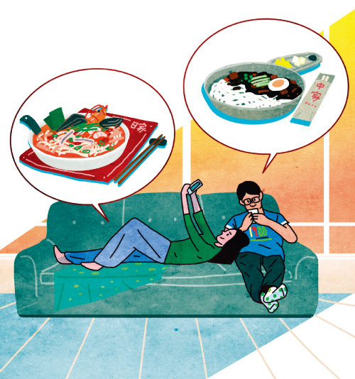 배달 음식을 즐겨 먹는 소비자와  판매하는 가맹점 모두에게  윈윈(win-win)인 '제로배달 유니온'.  [GettyImages]